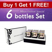 Vision Smart Supreme 6-Bottle Special Set with Gifts